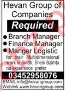 Hevan Group of Companies Jobs 2021 In Karachi