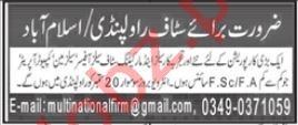 Private Company Jobs 2021 in Rawalpindi