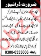 LTV Driver Job 2021 In Karachi