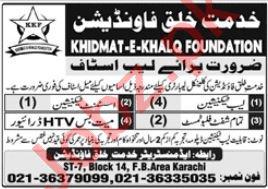 Khidmat e Khalaq Foundation Jobs 2021 For Lab Staff
