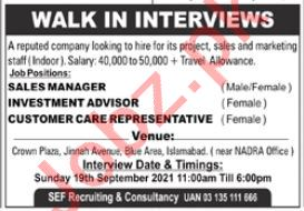SEF Recruiting and Consultancy Jobs 2021 in Islamabad