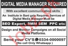 Digital Media Expert Jobs 2021 in Islamabad