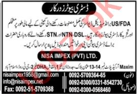 Nisa Impex Pvt Limited Jobs 2021 For Distributors