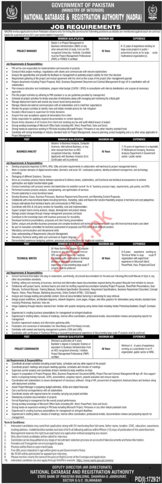 NADRA Islamabad Jobs 2021 for Project Manager