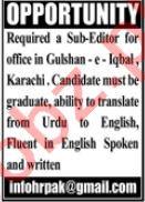 Sub Editor Job 2021 In Karachi