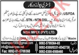 Nisa Impex Private Limited Jobs 2021