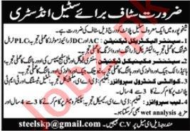 Steel Industry Jobs 2021 For Technical Staff In Sheikhupura