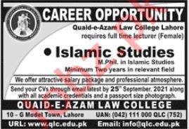 Quaid E Azam Law College Job 2021 In Lahore