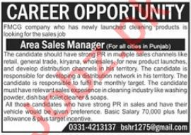 Area Sales Manager Job 2021 In Lahore