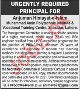 Anjuman i Himayat i Islam NGO Job 2021 For Principal