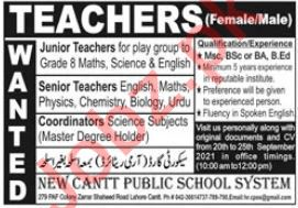New Cantt Public School System Jobs 2021 In Lahore