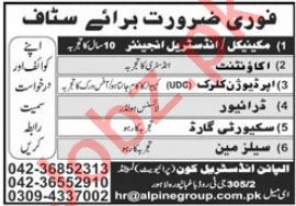 Alpine Industrialcon Pvt Limited Jobs 2021 In Lahore