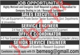 Management Staff Jobs 2021 In Lahore & Islamabad