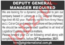 Deputy General Manager Job 2021 In Lahore