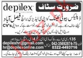 Depilex Beauty Clinic Jobs 2021 In Faisalabad
