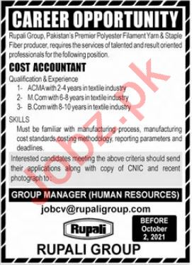 Rupali Group Job 2021 For Cost Accountant In Lahore