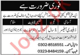 Delivery Officer Job 2021 In Lahore Office