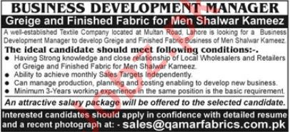 Business Development Manager Job 2021 In Lahore