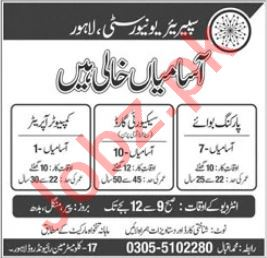 The Superior University Lahore Walk In Interviews 2021
