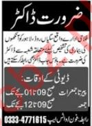 Doctor Job 2021 In Lahore