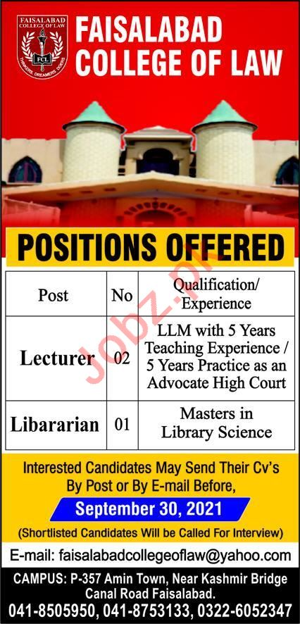 Faisalabad College of Law Jobs 2021