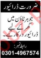 LTV Driver Job 2021 In Lahore