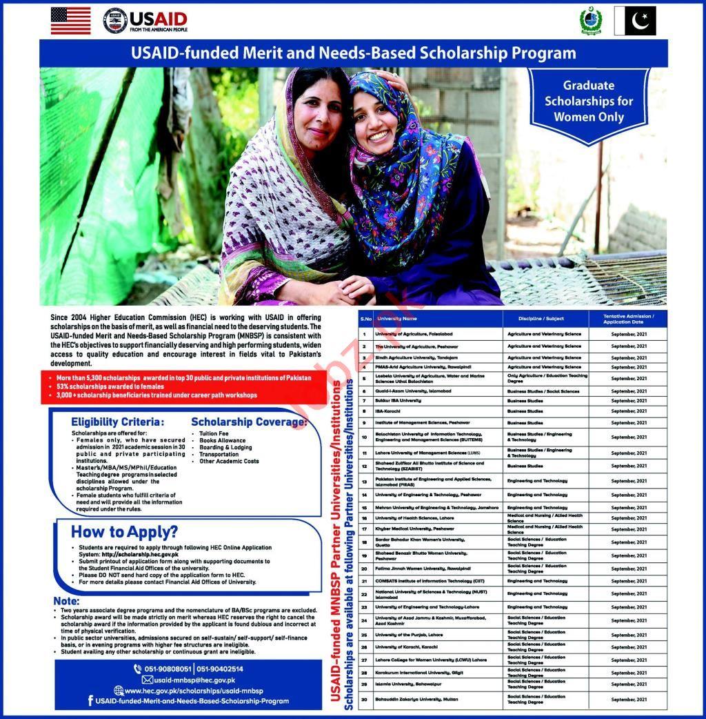 USAID Funded Merit Scholarship Program 2021 for Women