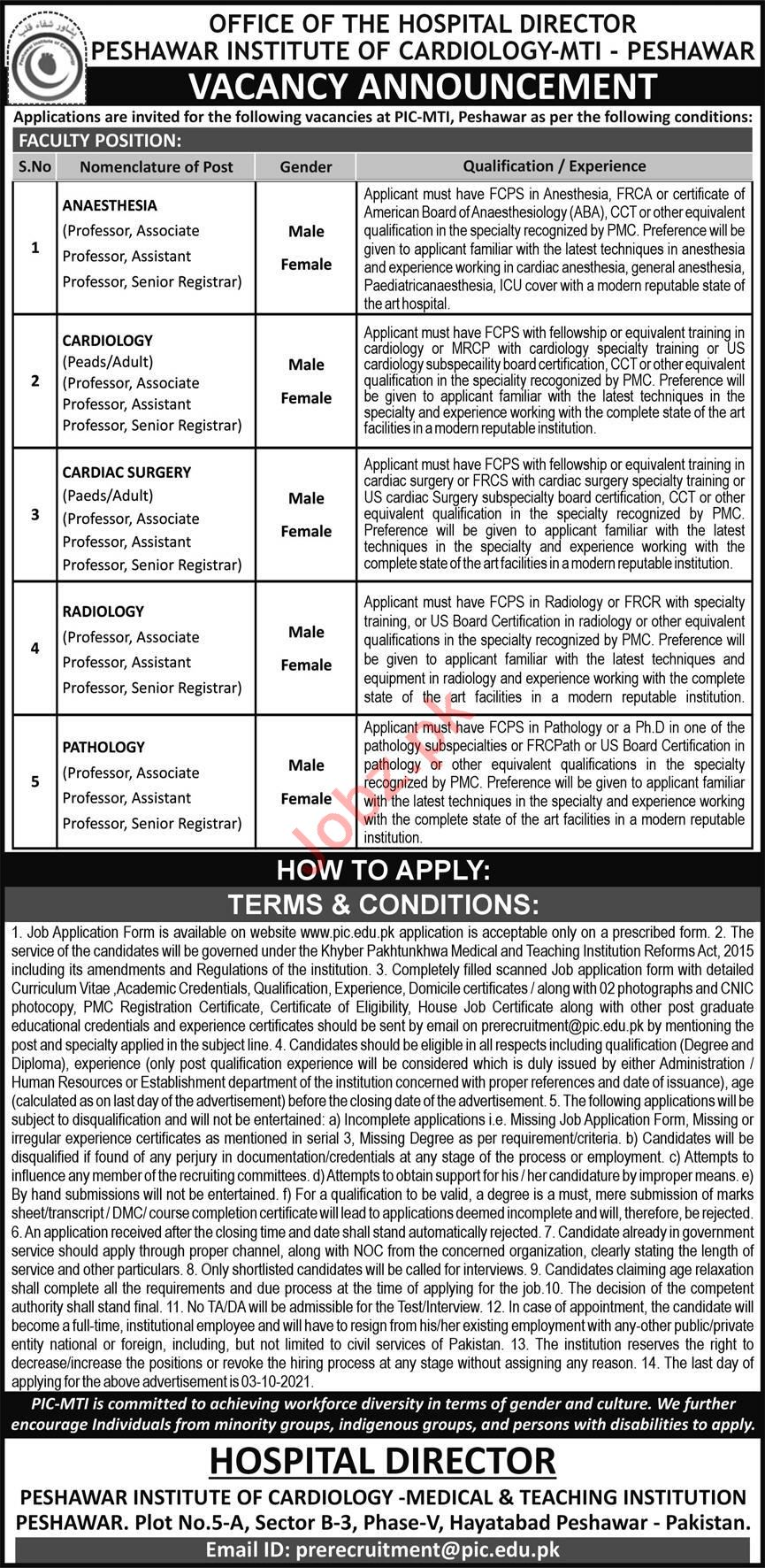 Peshawar Institute of Cardiology MTI Peshawar Jobs 2021