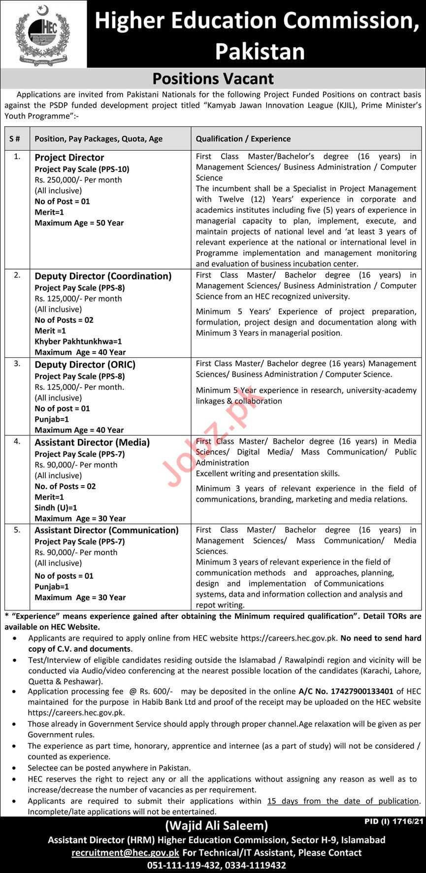 Higher Education Commission HEC Management Jobs 2021