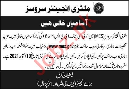 Military Engineer Services MES Jobs 2021 In GHQ