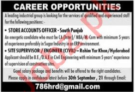 Industrial Group Jobs 2021 For Management Staff