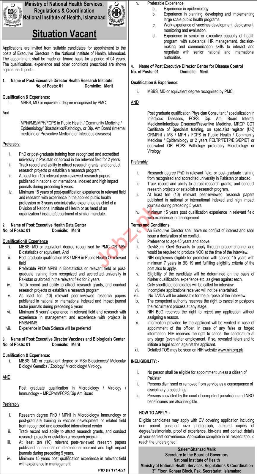 National Institute of Health NIH Islamabad Jobs 2021
