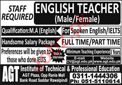 AGT Institute of Technical and Professional Education Jobs
