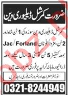 Commercial Delivery Van Drivers Jobs 2021 In Lahore
