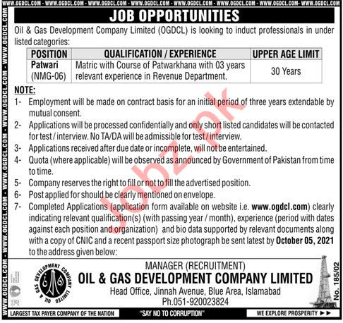 OGDCL Job 2021 For Patwari In Islamabad