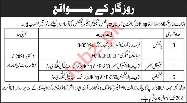 Ministry of Defence Jobs 2021 in Rawalpindi