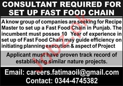 Fast Food Chain Jobs 2021 in Rawalpindi