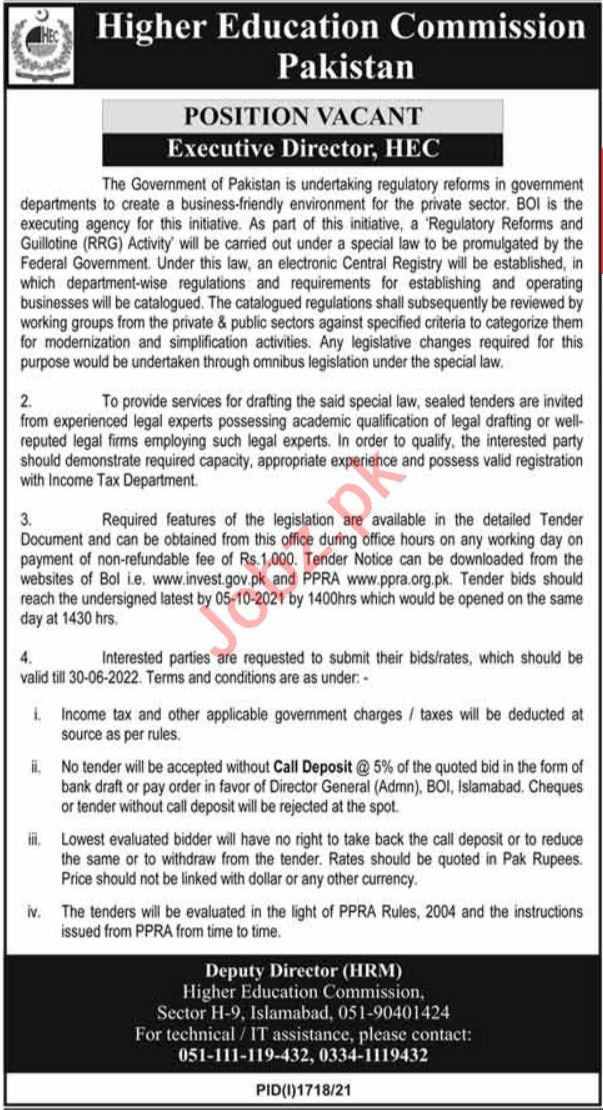 HEC Job 2021 For Executive Director In Islamabad