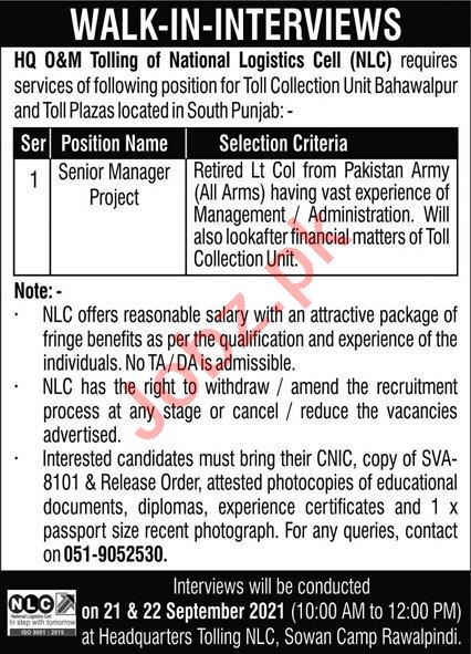 Toll Collection Unit Bahawalpur NLC Jobs 2021