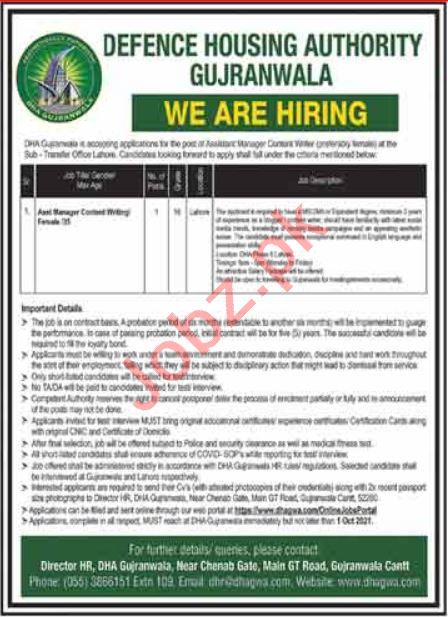 Defence Housing Authority DHA Jobs 2021 In Gujranwala