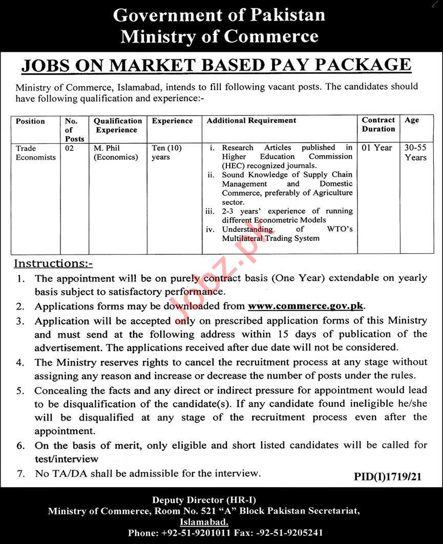 Ministry of Commerce Islamabad Jobs 2021