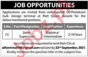 Store Supervisor Job 2021 In Karachi