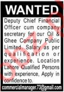 Oil & Ghee Company Public Limited Job 2021 In Lahore