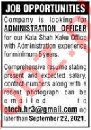Administration Officer Job 2021 In Kala Shah Kaku Office