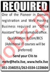 Office Assistant Job 2021 In Islamabad