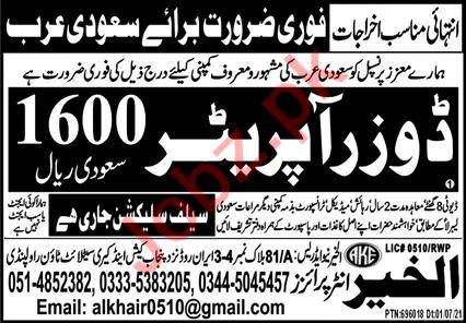 Dozer Operator Jobs in Saudi Arabia