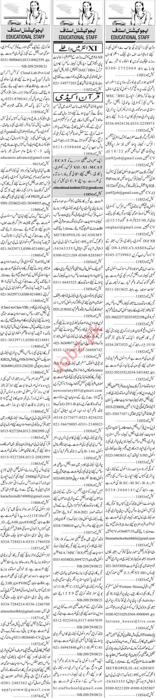 Jang Sunday Classified Ads 19 Sep 2021 for Educational Staff