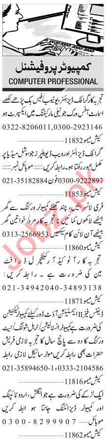 Jang Sunday Classified Ads 19 Sep 2021 for Computer Staff