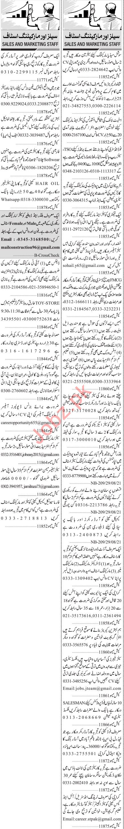 Jang Sunday Classified Ads 19 Sep 2021 for Sales Staff