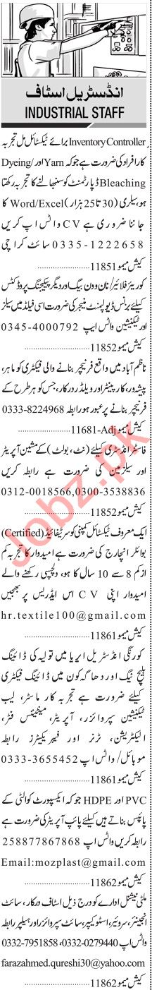 Jang Sunday Classified Ads 19 Sep 2021 for Industrial Staff
